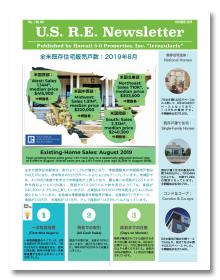 U.S.R.E. ニュースレター No.01 2019年9月号