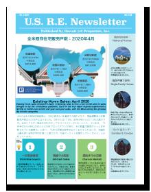 U.S.R.E. ニュースレター No.9 2020年5月号
